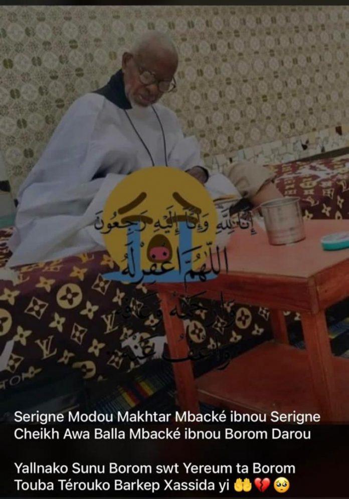 Serigne Ahmadou Makhtar Mbacké