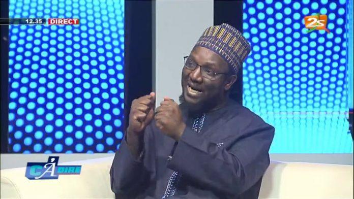 Cheikh O Diagne